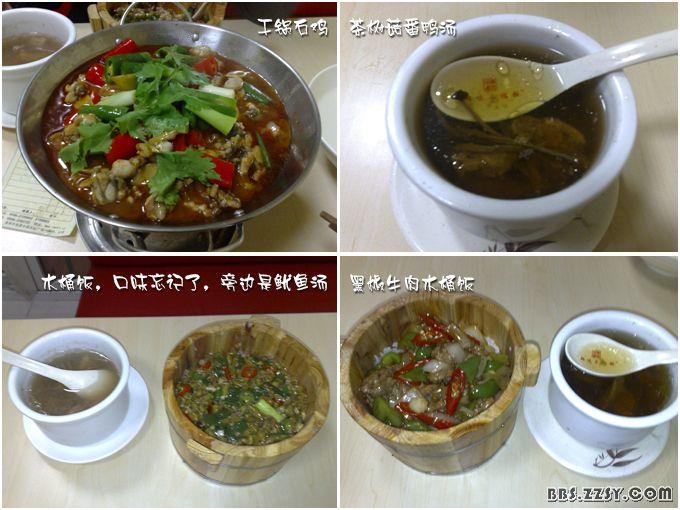 饭馆,所以东西都比较辣.木桶饭是招牌,我点的黑椒牛肉饭就很高清图片