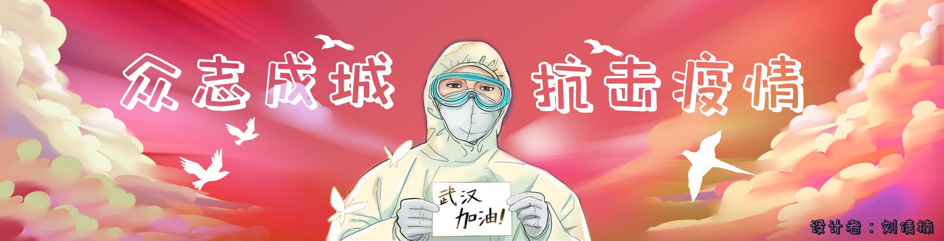 福建省新增新型冠状病毒感染的肺炎疫情情况